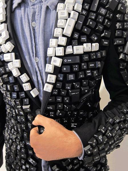 keyboard_jacket